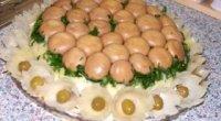 Оригінальне блюдо для святкового столу – салат «Лісова поляна»