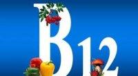 Дефіцит вітаміну В12: симптоми