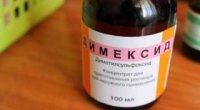 Лікування п'яткової шпори димексидом