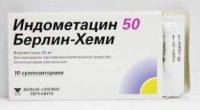 Свічки індометацин в гінекології