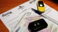 Як переоформити автомобіль: поради та рекомендації з документами