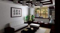 Як оригінально оформити житло своїми руками? Створіть японський стиль в інтер'єрі!