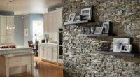 Прикрашаємо стіни в будинку
