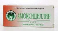 Від чого допомагають таблетки амоксицилін?