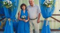 Весілля 45 років – яка річниця?