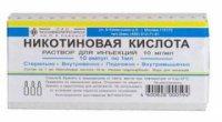 Нікотинова кислота: інструкція по застосуванню в таблетках і ампулах, дозування