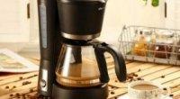 Приготування кави в кавоварках: гейзерній, крапельній