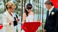 Зміна прізвища після заміжжя