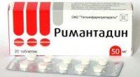 Таблетки римантадина: від чого вони допомагають?