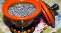 Четвергова сіль: застосування і способи приготування