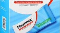 Маалокс аналоги та інформація про препарат