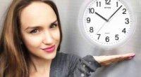 Як планувати свій день і правильно скласти розпорядок дня