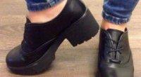 З чим правильно носити взуття на тракторній підошві