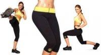 Штани для схуднення з ефектом сауни