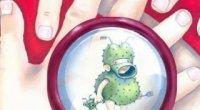 Токсоплазмоз у дітей, симптоми і лікування
