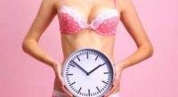 В які дні циклу можна завагітніти?