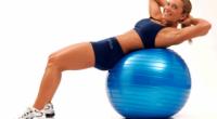 Вправи для схуднення з м'ячем для фітнесу