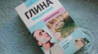Секрети здоров'я і краси білої глини