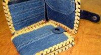 Як зробити гаманець з паперу, гумок, тканини