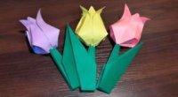 Як зробити тюльпан з паперу: вчимося найпростішим виробам в техніці орігамі