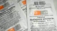 Янтарна кислота при похміллі: інструкція по застосуванню