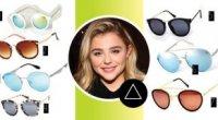 Яка форма окулярів підійде для трикутного обличчя