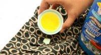 Як прибрати жуйку з штанів: популярні та ефективні способи очищення
