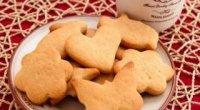 Печиво на розсолі: рецепти з фото